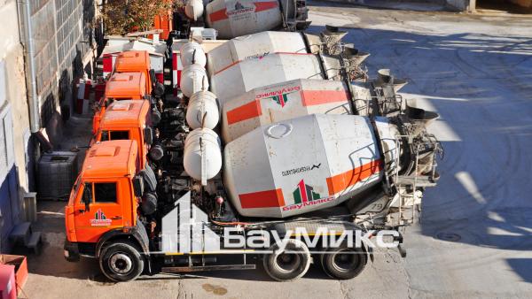 Купить бетон миксером симферополь строительные вибраторы для бетона купить